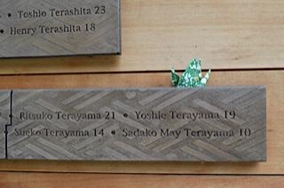 japanese-memorial